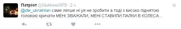 Хоть голодовку не объявила: соцсети обсуждают громкую отставку в Кабмине (6)