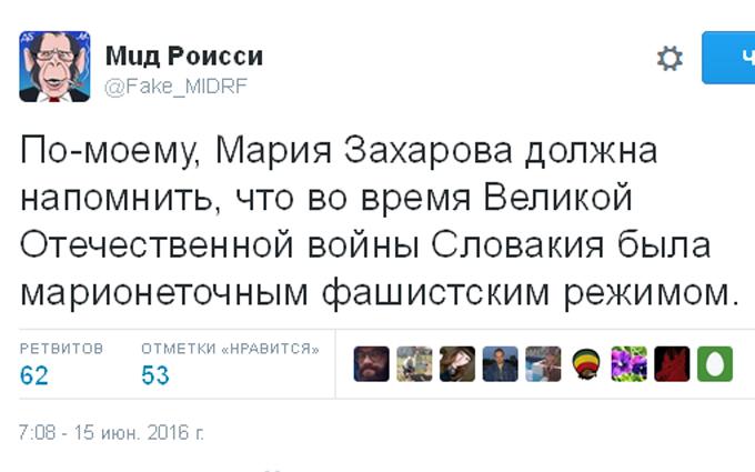 Соцмережі висміяли поразку збірної Росії смішними фотожабами (2)