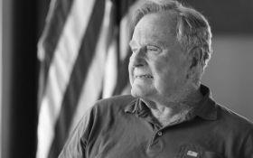 Помер колишній президент США Джордж Буш-старший
