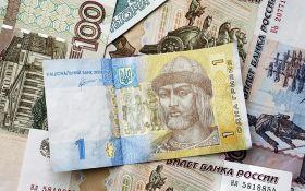 Відсутній інтерес: Московська біржа припиняє торги гривнею