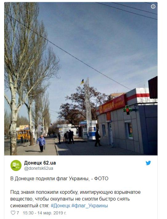 В оккупированном Донецке вывесили украинский флаг - оккупанты боятся его снять (2)
