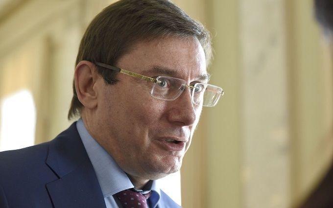 Луценко зробив гучну заяву щодо ГПУ і НАБУ