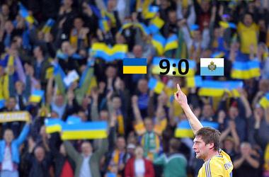 Сборная Украины одержала рекордную победу в своей истории - 9:0! (1)