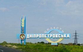 Порошенко запропонували перейменувати Дніпропетровську область