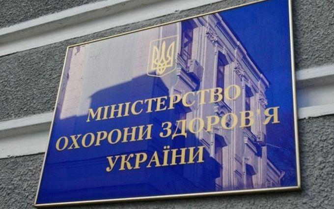 Морально устарела: Минздрав Украины отменил первичную меддокументацию