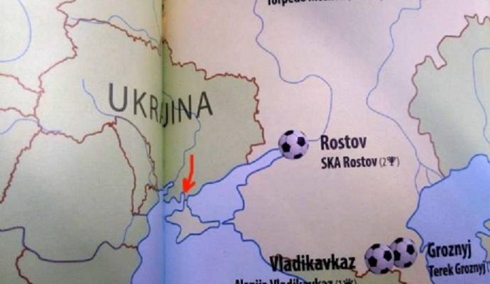 В чешском футбольном атласе Крым обозначен как часть РФ