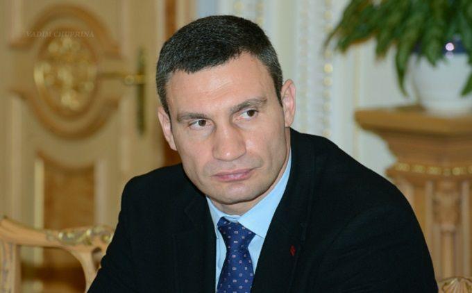 Він там буде, і крапка: Кличко анонсував будівництво нового музею в центрі Києва