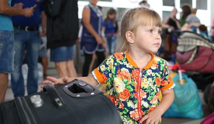 Бавария хочет признать Украину безопасной