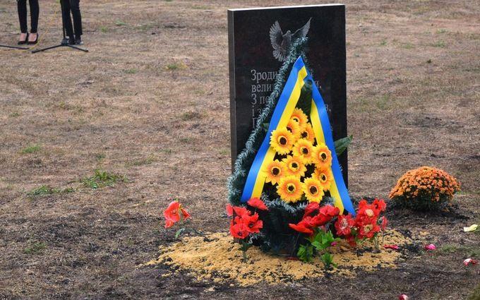 На Донбасі вшанували пам'ять героїв Небесної сотні: опубліковано відео