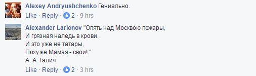 Я другой такой страны не знаю: российский комик коротким стихом жестко высмеял РФ (2)