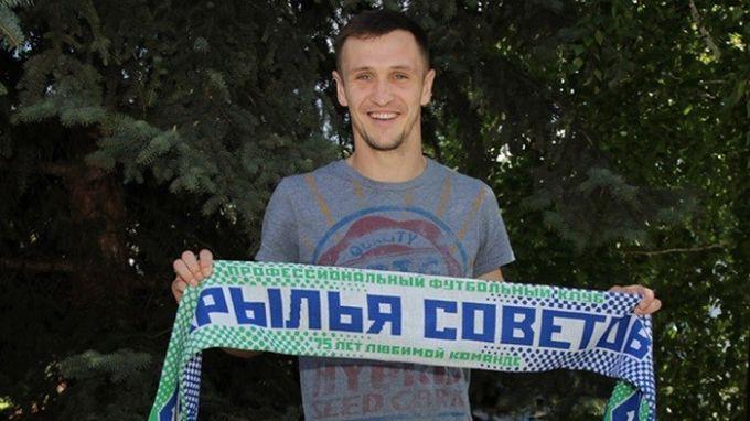 Немчанинов подписал 2-летний контракт с Крыльями Советов