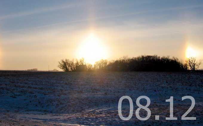 Прогноз погоды в Украине на 8 декабря