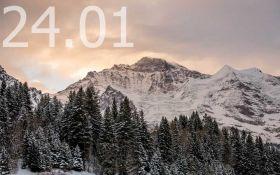 Прогноз погоди в Україні на 24 січня