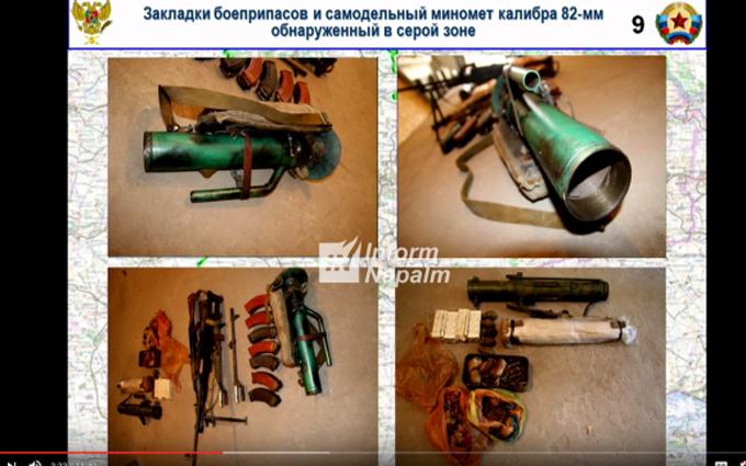 Пропагандисти ЛНР упіймалися на брехні про зброю українців: опубліковані фото (1)