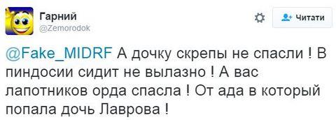 В соцсетях поражены словами Лаврова о благе татаро-монгольского ига (2)