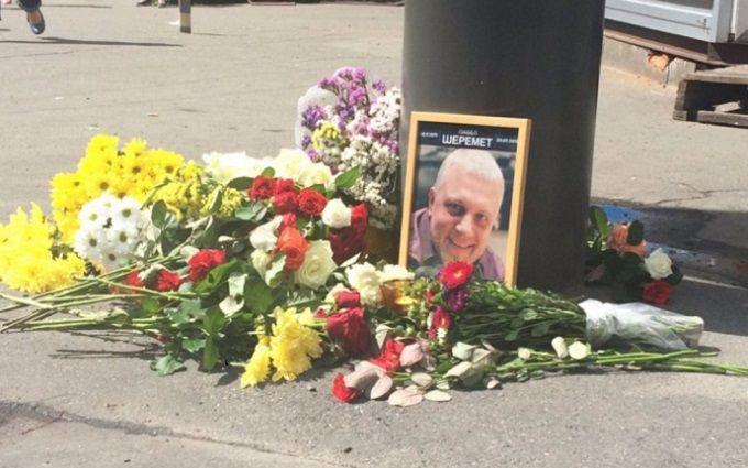 Вбивство Шеремета: ЗМІ дізналися сенсаційні подробиці