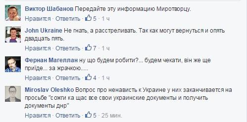 Сепаратист із Донецька спокійно їздить Україною: мережу розбурхали фото (1)