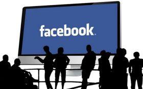 Скандал в Facebook: в соцмережі вирішили купувати інформацію у користувачів