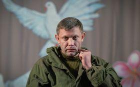 """Ответ на закон о реинтеграции Донбасса: главарь """"ДНР"""" выступил с громкими угрозами"""