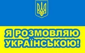 Еще в одном городе Украины русский язык лишили регионального статуса