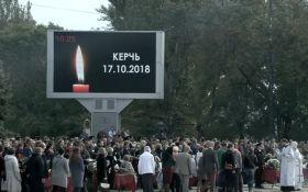 В Керчи прощаются с погибшими в результате массового убийства - видео