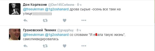 """""""Грізна"""" російська ракета знищила сама себе: в мережі сміються (2)"""