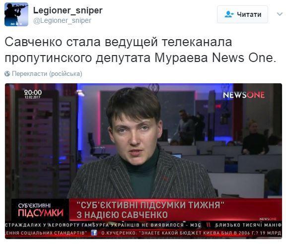 Савченко пошла в телеведущие и взбудоражила соцсети (1)
