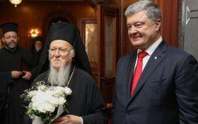 Порошенко и патриарх Варфоломей подписали историческое соглашение: опубликовано видео