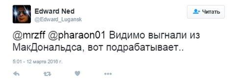 В соцсети смеются над клоуном из «Новороссии»: это поклонники Пелевина празднуют (2)