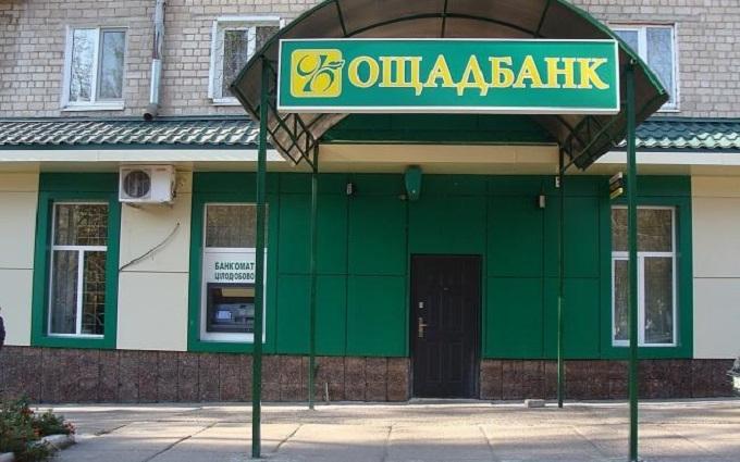 У Львівській області підірвали відділення банку: з'явилися подробиці