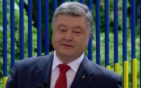 На Порошенко подали в суд из-за его пресс-конференции: опубликован документ