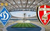 Динамо - Скендербеу в Лиге Европы: появилось видео голов