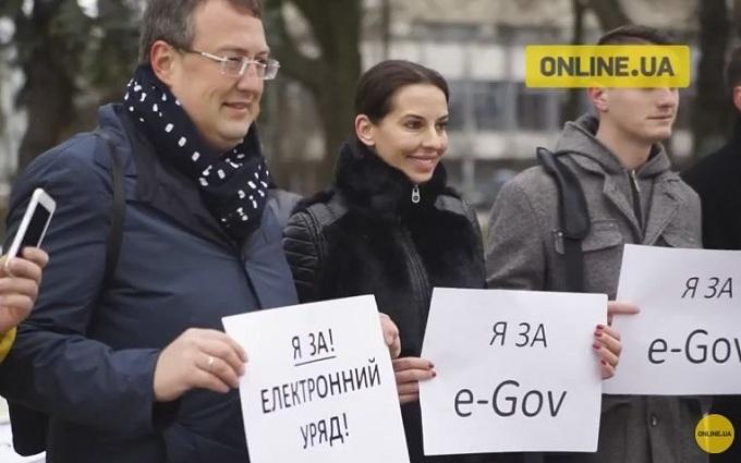 Под Радой устроили акцию в поддержку электронного правительства: опубликовано видео