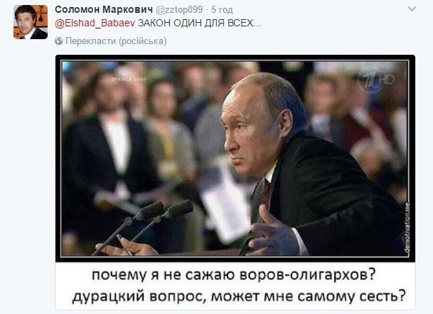 """Будни """"сверхдержавы"""": соцсети впечатлило преступление в России, появилось видео (2)"""