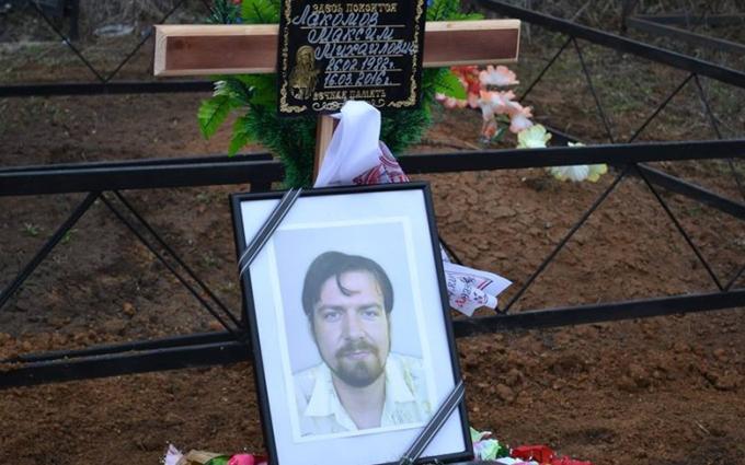 В Донецке идеолога ДНР убил пьяный соратник