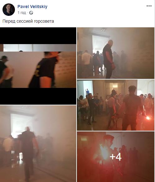 Столкновения в центре Харькова: неизвестные бросили чиновника в мусорный бак (1)