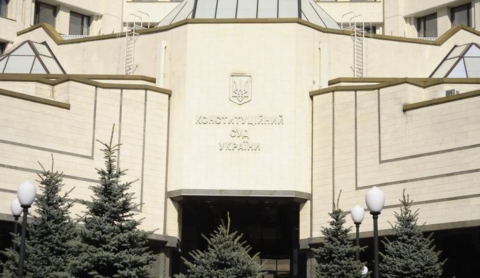 КС в деле о судебной реформе перешел к закрытой части
