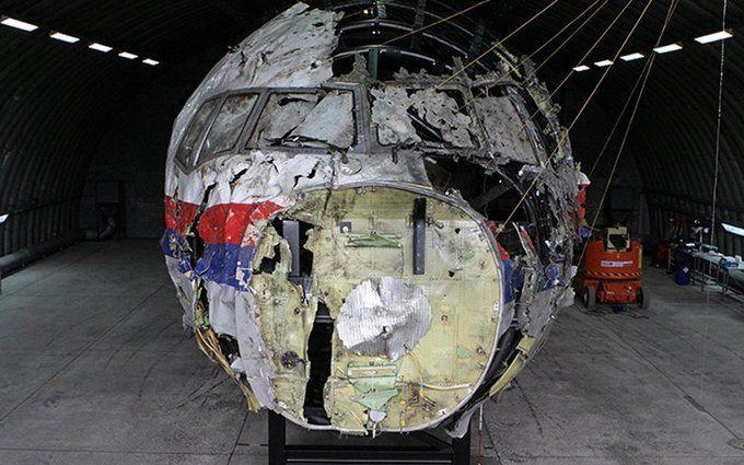Дело о катастрофе MH17 над Донбассом: Грузия оказала важную помощь следствию