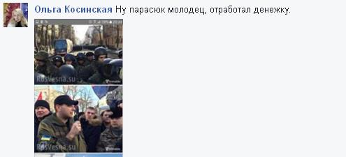 Спешат и хотят крови: соцсети резко высказались о стычках в центре Киева (8)