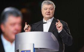 Порошенко назвал главную цель Кремля