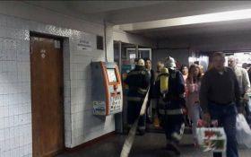 Задымление в метро Киева: стала известна причина