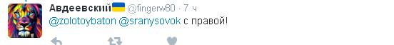 Видный боевик ЛНР стал героем смешных фотожаб (4)