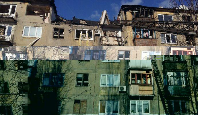 У Донецькій області прогримів вибух у житловому будинку, є жертви