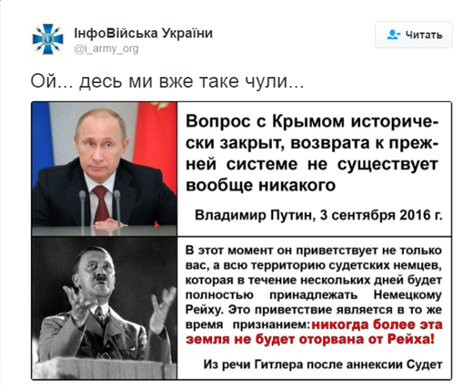 У кума Порошенка тонко висміяли чергову заяву Путіна (1)