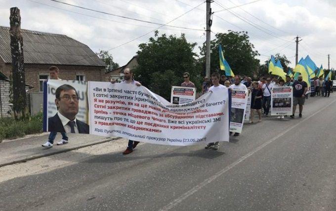 Ирпенские активисты провели антикоррупционный автопробег, который закончили у дома Генпрокурора, - СМИ