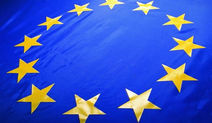 Летом ЕС получит новую глобальную стратегию - Могерини