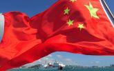 В США заморожують активи найбільших китайських фірм через зв'язки з КНДР