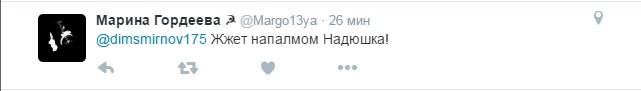 Путінський журналіст виявив інтерес до лайок Савченко: опубліковано відео (2)