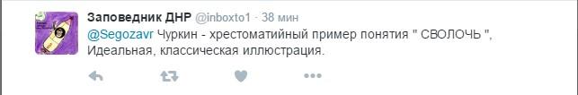 Посланець Путіна з ганьбою втік з Радбезу ООН: соцмережі зловтішаються (3)