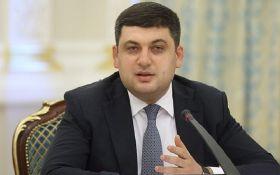 Гройсман отрапортовал об увеличении зарплат в Украине